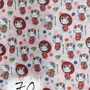 Hello Kitty, Sakura Kimono